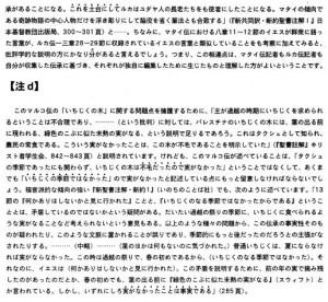 追記 (3)
